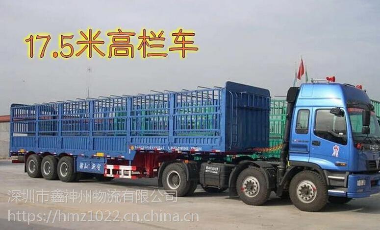 东莞凤岗清溪到巢湖整车 零担货运物流公司