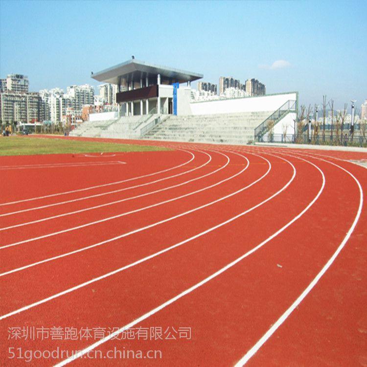 广州小学塑胶跑道材料 湛江塑胶跑道专业施工 深圳混合型塑胶跑道