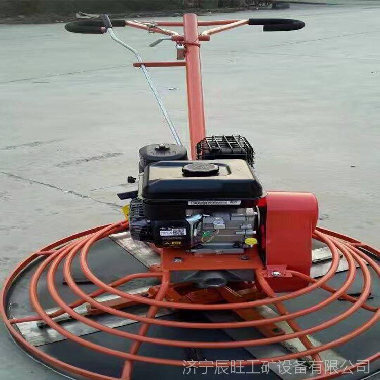 CWMG-36B辰旺手扶式抹光机外形美观工作平稳厂家直销市政工程专用