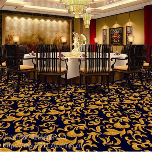 汝阳县办公室地毯价格 汝阳县宾馆地毯 办公方块地毯直营厂家
