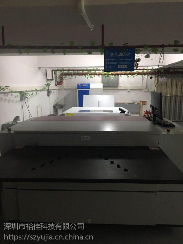 环保设备、印刷厂环保必备设备、CTP冲版水过滤