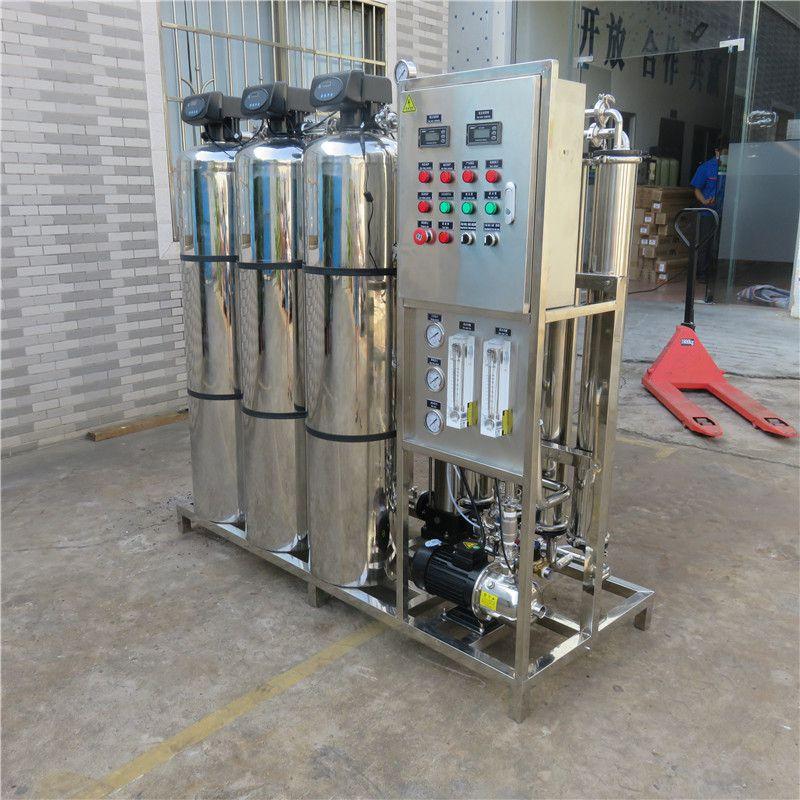 晨兴直销零排放中水回用成套涂装喷涂水性涂料废水处理设备