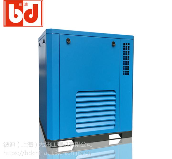 高效节能螺杆式压缩机 厂家直销 22KW螺杆式空压机 可定制