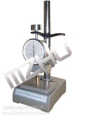 MZ-4034 防水卷材台式测厚仪