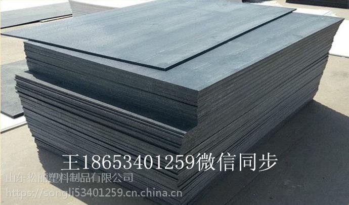 高密度煤仓衬板生产商价格优惠2018格