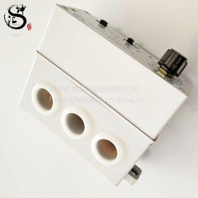 矿用电动机综合保护器JDB-60B护感器插件底座保护器