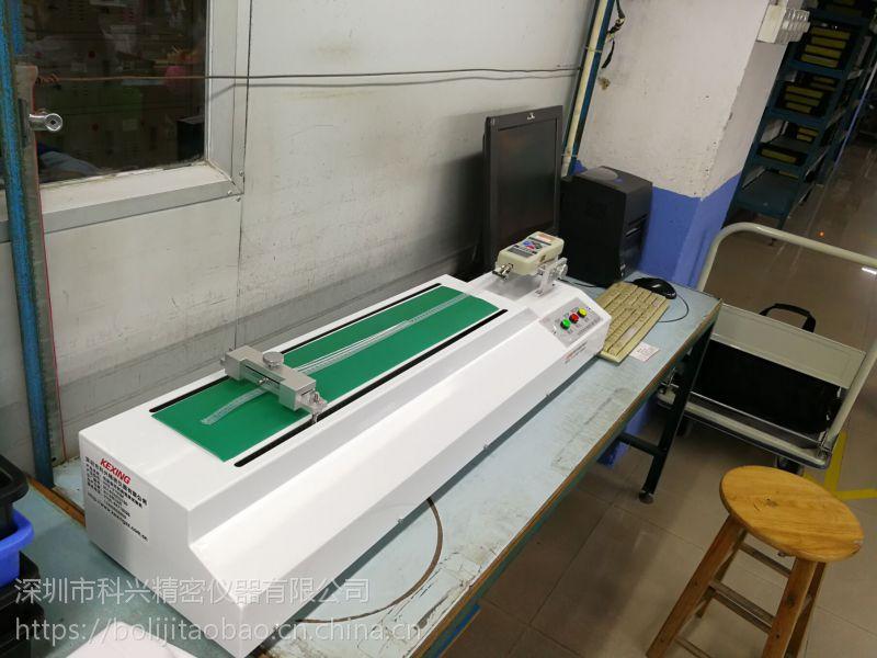 江苏电子包装载带拉力试验机 SMD贴片编带拉力测试仪厂家