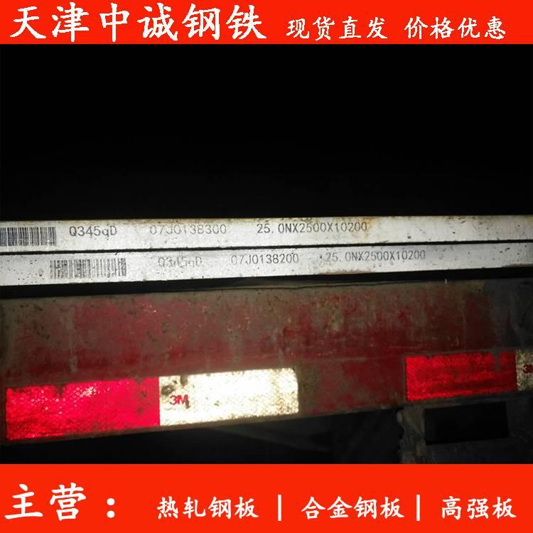 天津Q235GJC高建钢板▼厂家直销▼