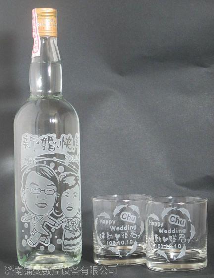 厂家直销 红酒瓶 酒杯 酒坛 玻璃制品小型激光雕刻机