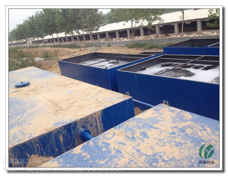 郑州宏方环保新型一体化畜禽宰猪场污水处理设备,厂家直销