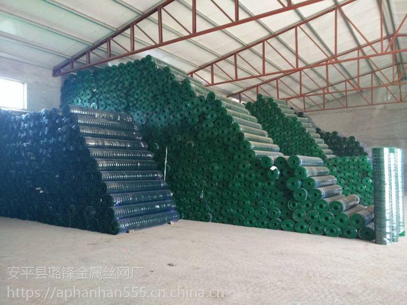 果树园围栏@保靖果树园围栏@果树园围栏生产厂家