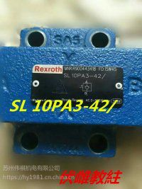 德国Rexroth力士乐比例阀R900954418 3DREP 6 A-2X/45EG24K4/M