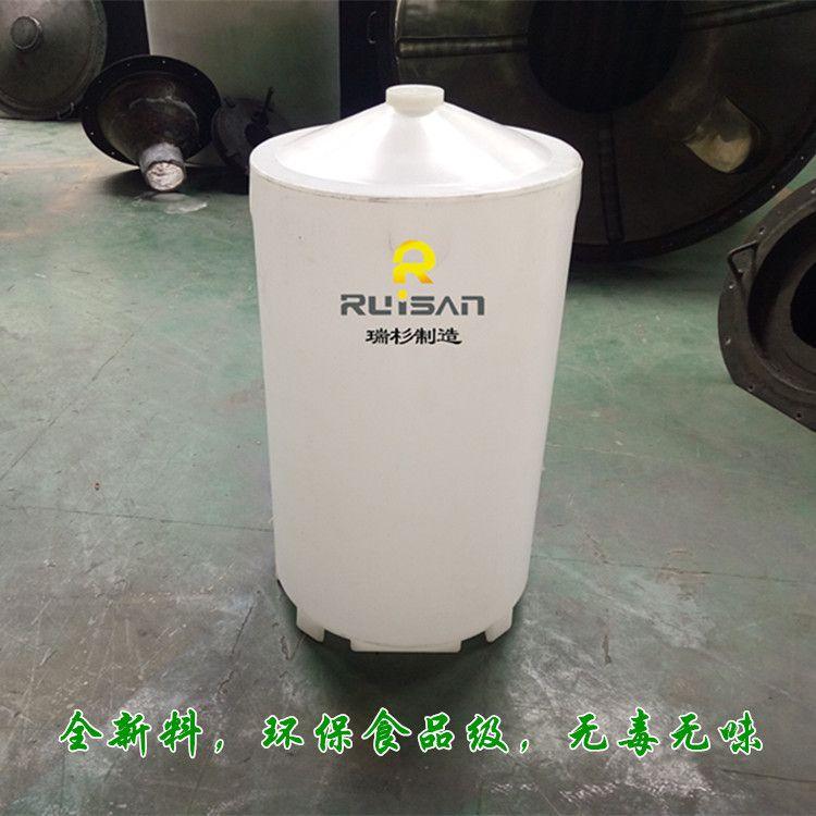 徐州200L锥底加药箱热卖 0.2吨PE化工桶搅拌桶 水处理加药装置