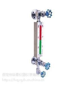 华青仪表污水电磁流量计新春放送优惠多多