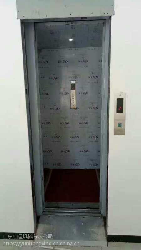 乘客电梯货物升降机传菜机/厂房升降货梯家用电梯