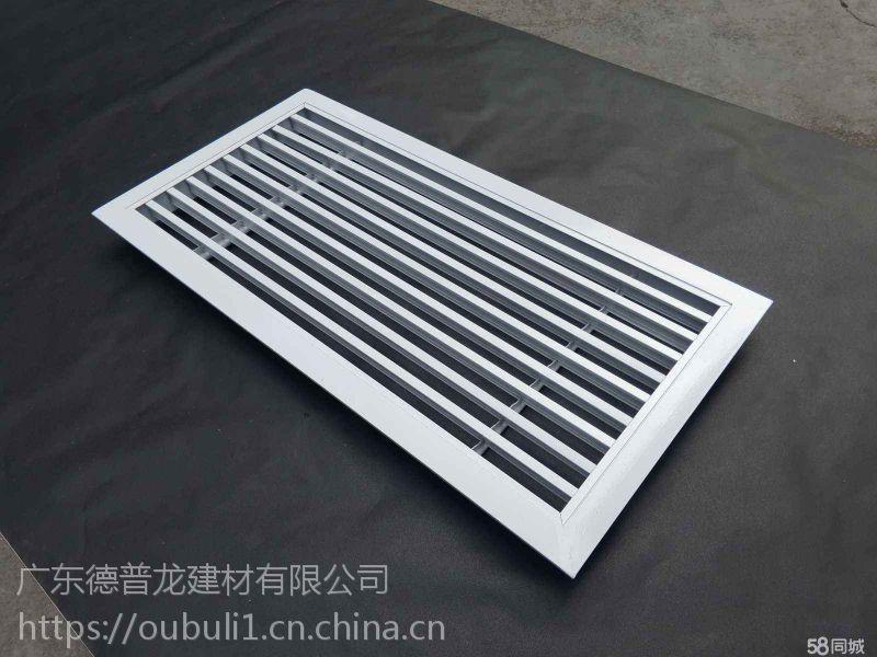 厂家定制各种规格氟碳喷涂铝合金空调罩