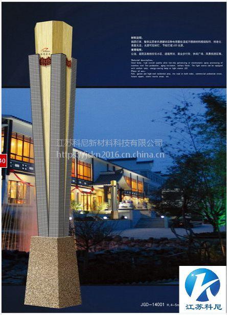 内江4米景观灯价格 乐山LED方形景观灯 科尼照明玉兰灯