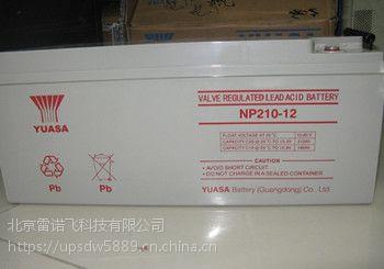 汤浅蓄电池NP120-12///12V120AH官网