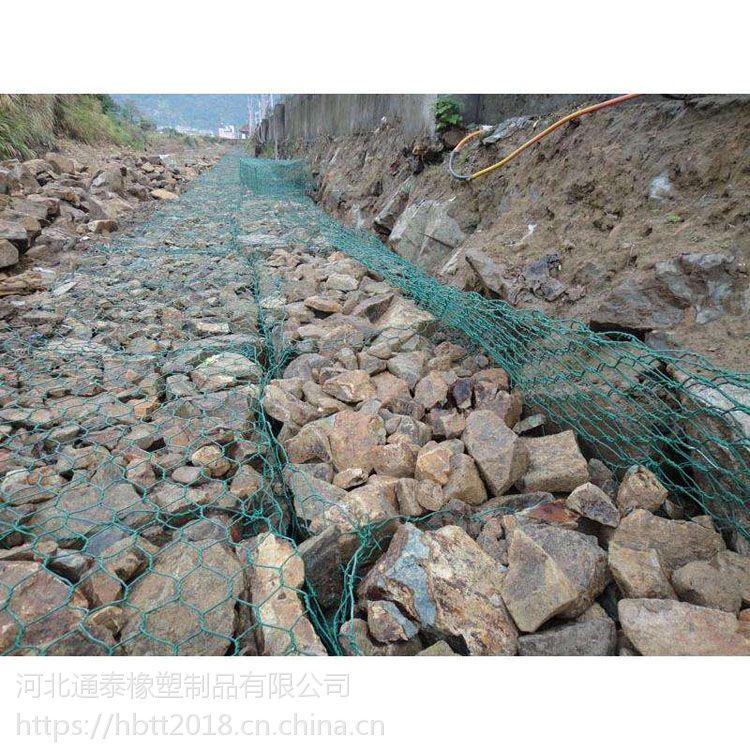 水库护岸、宾格网垫、石笼网
