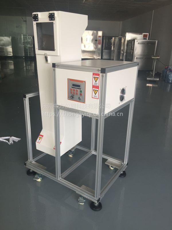 东莞中力仪器小型产品滚筒跌落试验机
