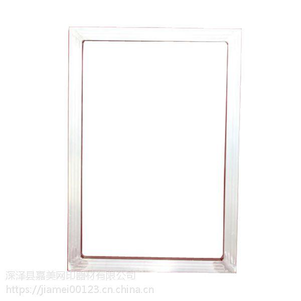 供应安徽合肥抗扭曲抗氧化丝印铝框价格-嘉美