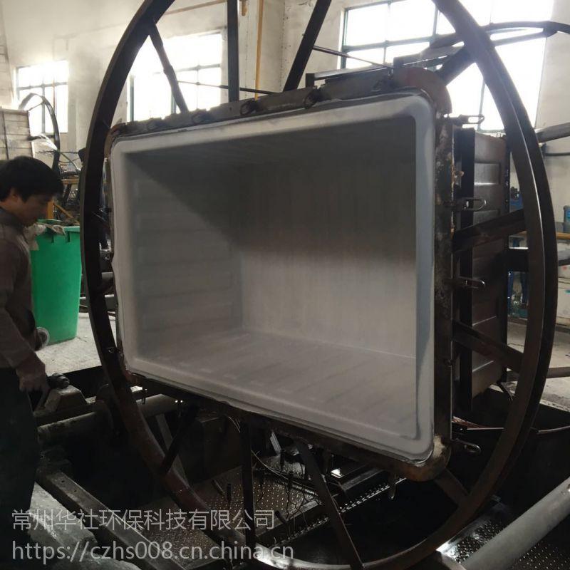 华社厂家直销印染纺织带轮子铁架可定制1200L 1000L推布车