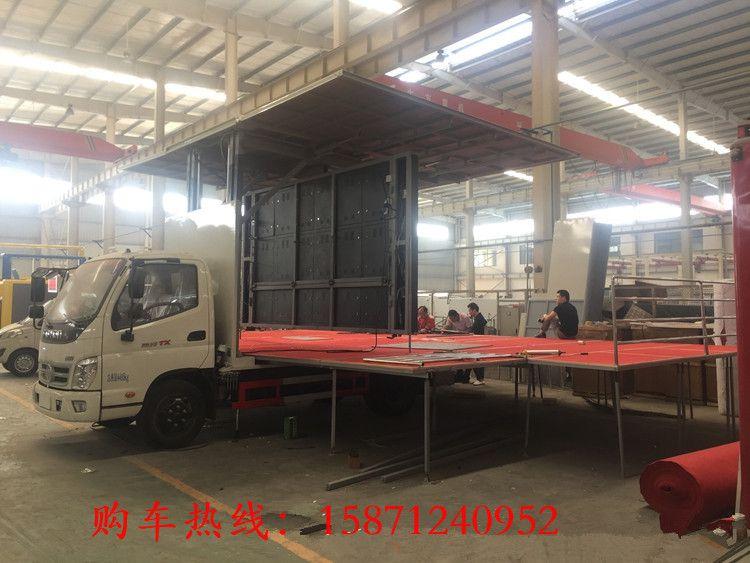 http://himg.china.cn/0/4_876_239184_750_563.jpg