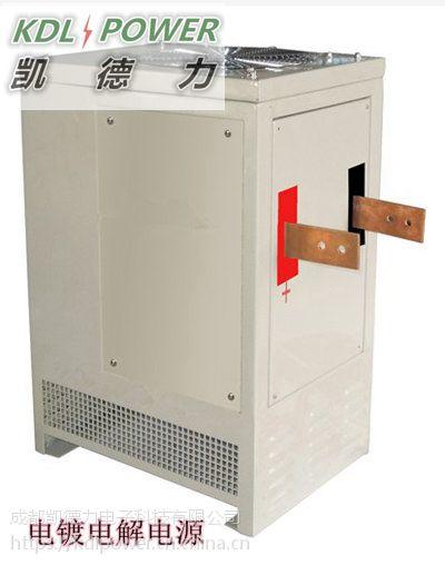 河南电镀电解电源 凯德力15V1000A镀铬,锌,铜 ,镍整流器厂家哪里有