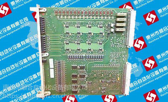 DSMB133 57360001-CY DSMB137 57360001-FA