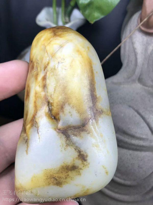 小王玉雕工作室,和田玉原皮原色籽料原石玩料