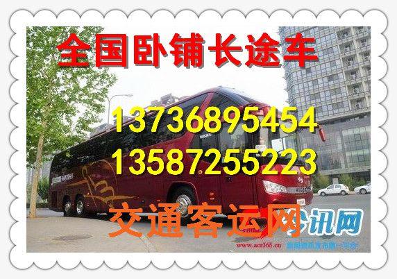 http://himg.china.cn/0/4_876_241490_572_402.jpg