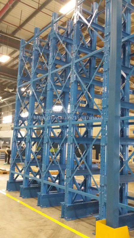 管材悬臂式货架一般存放那些特殊的货物
