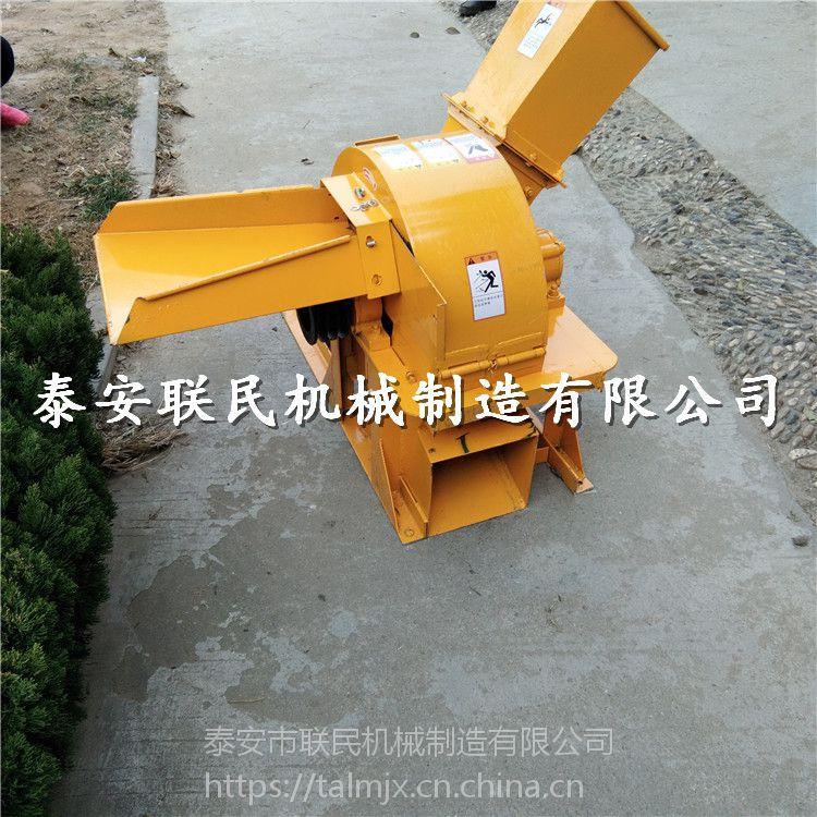 泰安联民供应 刀盘式枝条削片机 移动式柴油树枝子粉末机