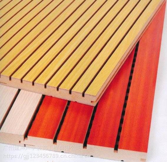 航音建声木质吸音板 实木松木吸音板 环保阻燃E0级吸音板 穿孔吸音隔音板