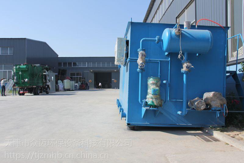 ZM气浮机污水处理设备
