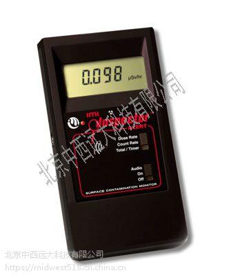 中西 射线检测仪 型号:MI02-IMI Inspector Alert V2库号:M101646