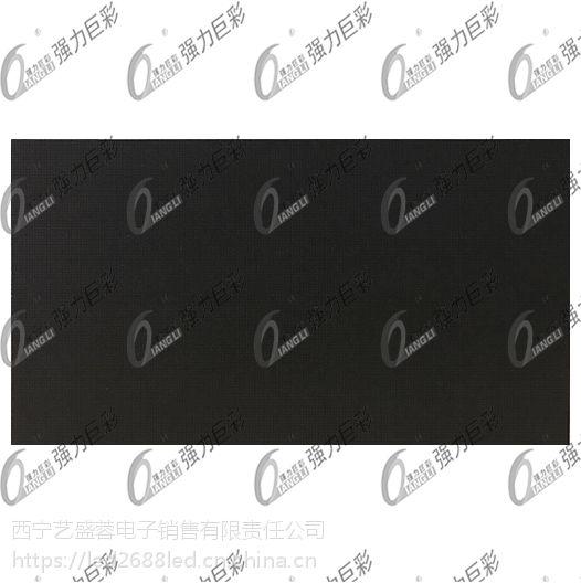 青海艺盛蓉Q3-E彩色led显示屏软屏厂家直销