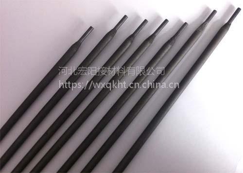 宏阳D406耐磨堆焊焊条价格