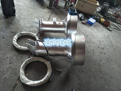 河南潜水搅拌机 水下搅拌机 QJB潜水搅拌机 建成直销