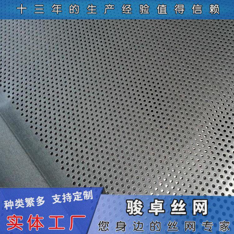 洞洞板厂家热销 铁板洞洞板 椭圆型建筑多孔板量大从优