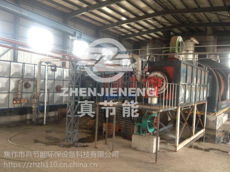 广东皮革污泥干燥机生产商