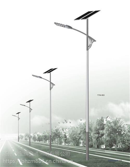 吉林太阳能灯,扬州市宝辉交通照明(图),太阳能灯原理