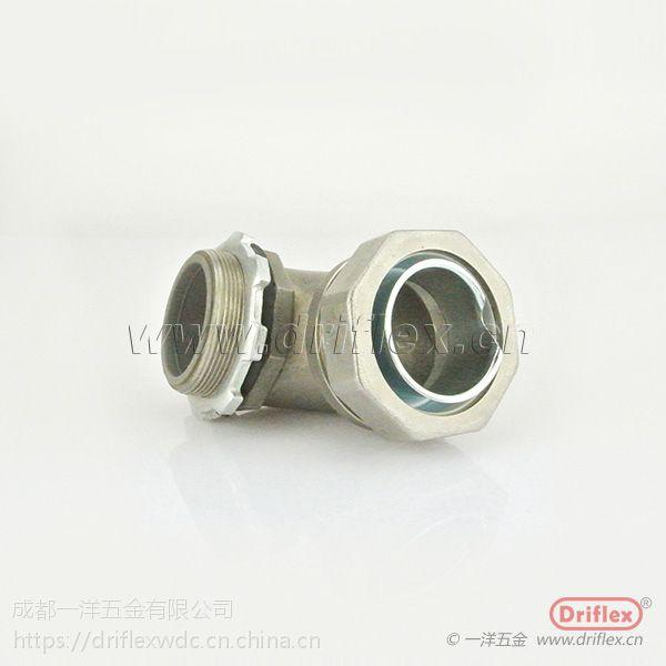 成都厂家金属接头 不锈钢304防水直头、90°弯头 配套金属软管