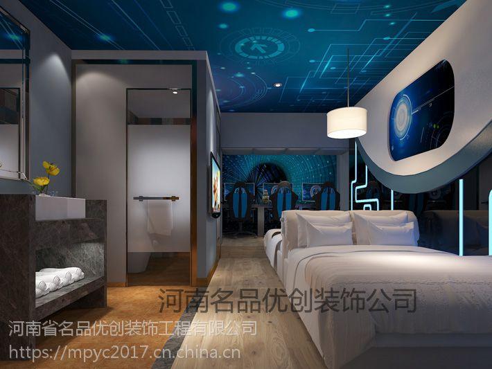 郑州电竞酒店装修设计效果图,郑州值得信赖的电竞酒店装修公司