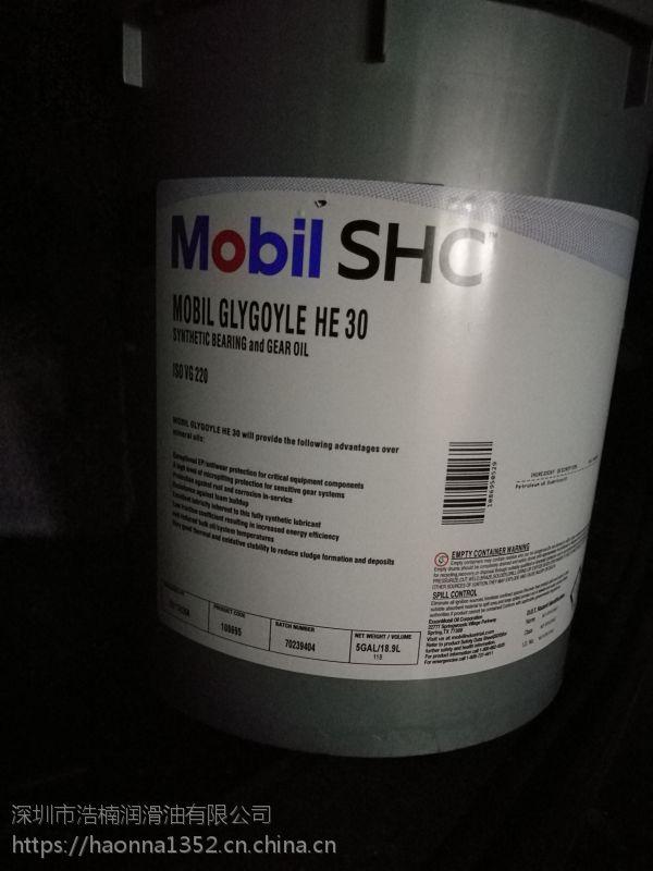 Mobil SHC Grease 101 102 EAL 美浮SHC环保润滑脂101 102EAL