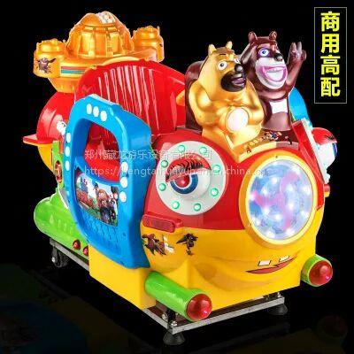 新款熊出没投币式摇摇车 娱乐设备摇摆机批发 摇摆机摇摇乐春夏新品
