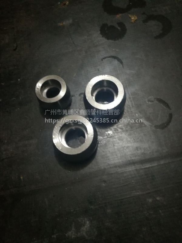 供应江苏不锈钢焊接支管台,MSS SP-97锻制螺纹管座及加强管接头,广州市鑫顺管件