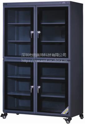 NMT-1000 纳美特电子防潮柜(容积:1000L)