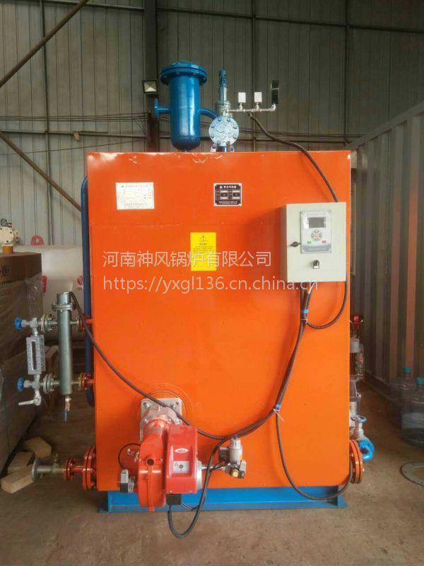 恒德发生器 燃油燃气蒸汽发生器 免检型锅炉 蒸汽发生器厂家直销
