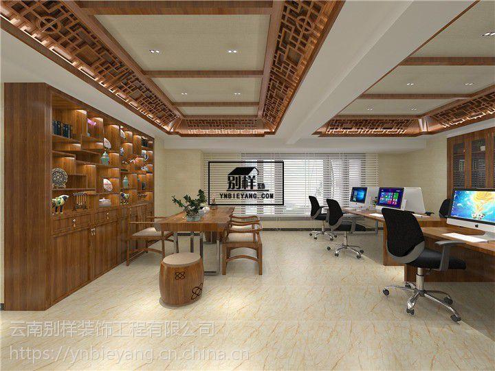 昆明海伦城市广场办公室装修 240平米中式风格案例欣赏